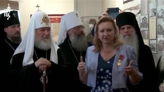 Патриарх Кирилл посетил музей в историческом здании Напольной школы в Алапаевске