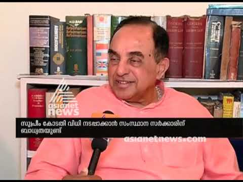 BJP Leader  Subramanian Swamy on Sabarimala women entry issue