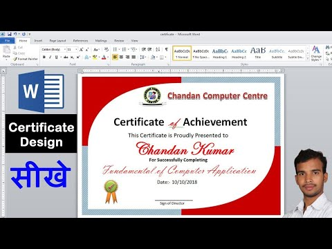 How to make a certificate design in Microsoft word - YouTube