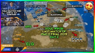 SOUL win 10th match of PMCO Final 2019 [ Full Match ] || Mortal Reaction after Win || Highlight #74