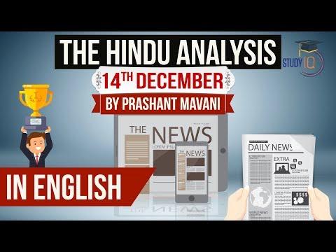 English 14 December 2018 - The Hindu Editorial News Paper Analysis [UPSC/SSC/IBPS] Current affairs