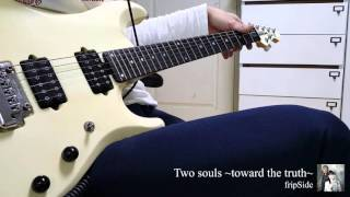 fripSide - Two souls -toward the truth- (cover)
