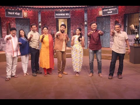 Toofan Aalaya - Episode 7 (Marathi)
