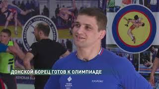 Спорт-на-Дону от 6 апреля 2021