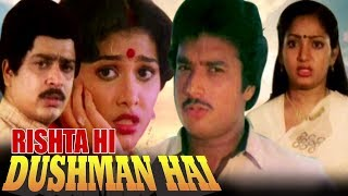 Rishta Hi Dushman Hai Full Movie | Enga Veetu Ramayanam | Latest Hindi Dubbed Movie