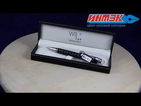 """Ручка шариковая """"Wilhelm Buero"""", чернаый корпус с гравировкой, футляр кожзам WB-192"""