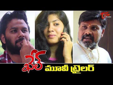 KHEL | Latest Telugu Movie Trailer 2019 | Directed by Sarath Kumar. R | TeluguOne Cinema