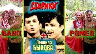 stariki-lyubovniki-video