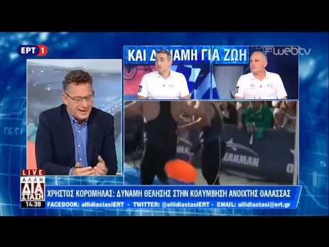 Χρήστος Κορομηλάς: Στα 46 του έχασε την όραση του και ξεκίνησε τον αθλητισμό   29/11/18   ΕΡΤ