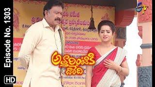 Attarintiki Daredi   7th January 2019     Full Episode No 1303   ETV Telugu
