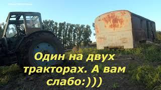 Один на двух тракторах. Завершение сенокоса// Семья Фетистовых