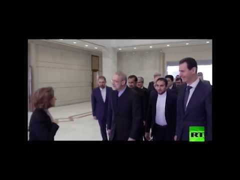 العرب اليوم - شاهد: الرئيس بشار الأسد يستقبل علي لاريجاني