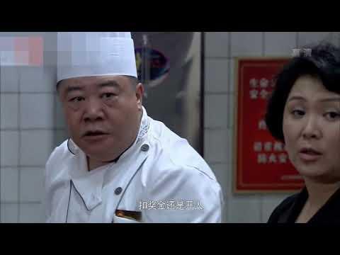 厨师长见缝插针狂怂烤鸭师傅两人大打出手