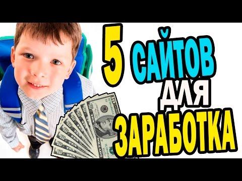 Блог по заработку в интернете азартные игры