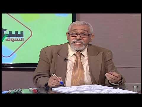 كيمياء لغات 3 ثانوي ( مراجعة ليلة الامتحان ج3 ) أ رشا عبد الوهاب أ محمد عبد الله 23-06-2019