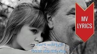 Papa | Paul Anka | Lyrics [Kara + Vietsub HD]