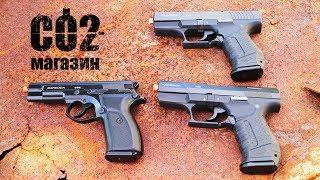 Стартовый пистолет Baredda Z88 от компании CO2 - магазин оружия без разрешения - видео