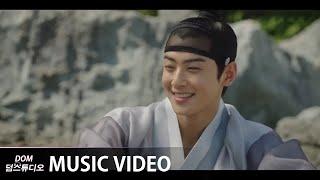 [MV] HENRY(헨리) - Fall in Luv (Rookie Historian GooHaeRyung (신입사관 구해령) OST Part.1)