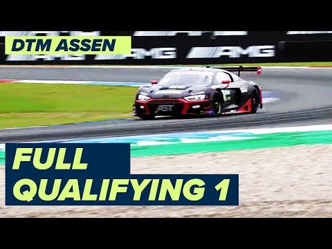 DTM TTサーキット・アッセン(オランダ) 予選タイムアタックのライブ配信動画