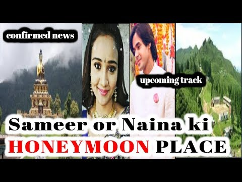 Yeh Un Dinon Ki Baat Hai | saameer and naina honeymoon is final | JHALAK  NEWS