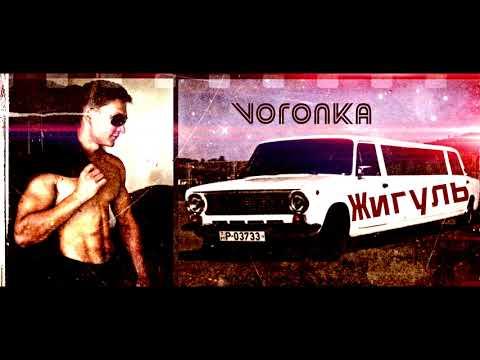 Bohema music band, відео 19