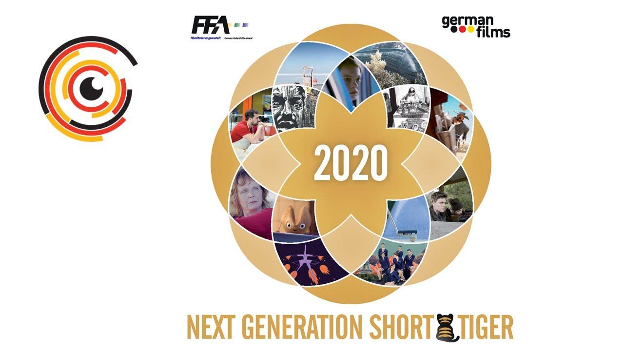 Next Generation Short Tiger (19-й Фестиваль немецкого кино)
