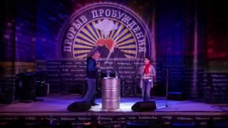 02.11.2016 - 15:00 - семинар 1- Ральф Хау