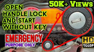 How to open Bike Handle Lock and Start without KEY || for EMERGENCY purpose || By ALL ABOUT JUGAAD.