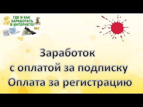 Брокерские услуги в новокузнецке