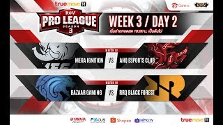 RoV Pro League Season 3 Presented by TrueMove H : Week 3 Day 2