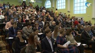 В Новгородском университете прошла проектно-аналитическая сессия движения Worldskills Russia