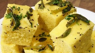 Nylon khaman dhokla recipe instant khaman dhokle by tarla dalal gujrati khaman dhokla soft and spongy dhokla recipe in hindi instant besan dhokla forumfinder Gallery