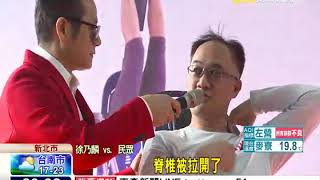東森新聞-晶璽健康生活館一日店長-徐乃麟