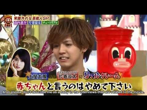 (ENG SUB) Katayose Ryota and Tsuchiya Tao are both weird people? XD