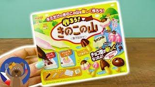 Asijské DIY sladkosti | DIY čokoládové a jahodové houbičky–Jak si sami uděláte roztomilou čokoládu