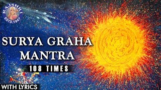 Surya Graha Mantra 108 Times With Lyrics