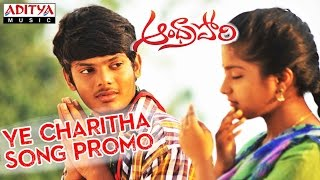 Ye Charitha Promo Video Song || Andra Pori Songs || Aakash Puri, Ulka Gupta
