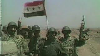 تحميل و استماع الحرب الايرانية العراقية: الْيَوْم الذي تلا MP3