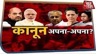 CAA की बाध्यता या कानून अपना-अपना ! देखिए Halla Bol With Anjana Om Kashyap