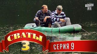 Лучшие озера для рыбалки в крыму