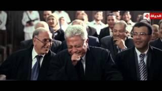 اغاني حصرية مسلسل فيفا أطاطا - الحلقة الأولى - محمد سعد   Viva Atata Series - Ep 01 تحميل MP3