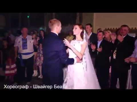 Постановка весільного танцю від  Швайгер Беати, відео 7