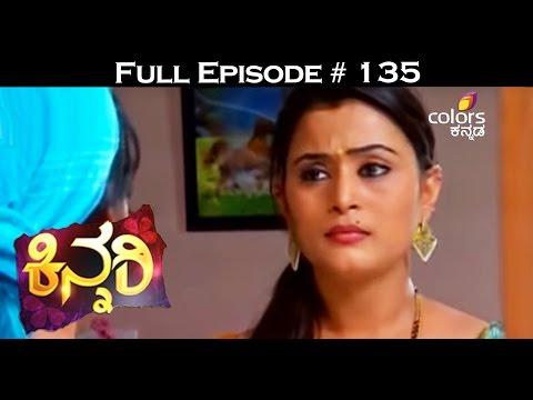 Kinnari--5th-April-2016--ಕಿನ್ನರಿ--Full-Episode