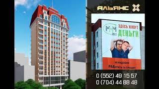 Новости из Казахстана по Альянову