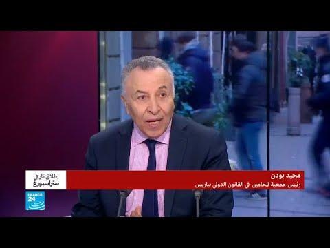 العرب اليوم - شاهد: تفاصيل استراتيجية الأجهزة الأمنية الفرنسية لمُلاحقته