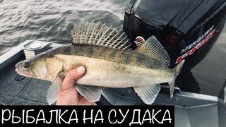 Рыбалка финский залив 2019