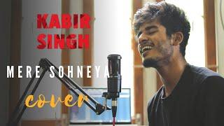Kabir Singh: Mere Sohneya (Cover By Imdad Hussain)  | Shahid K, Kiara A, | Parampara | Irshad K