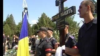 Прощание с погибшим бойцом в зоне АТО Иваном Гутником-Залужным
