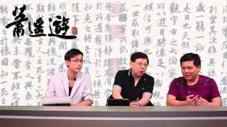 蕭生大爆周星馳為媾女安插女主角〈蕭遙遊〉2014-09-08 d