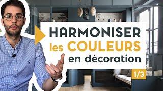 HARMONISER LES COULEURS EN DÉCORATION (1/3)